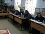Activități Școala Gimnazială Tîmboiești - ianuarie 2019